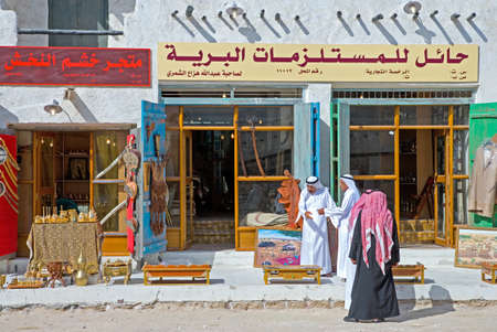 souq: Doha,  Qatar - February 14, 2006:  Local people and handicraft in the Souq Wakif in the old city center