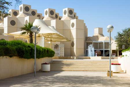 qatar: Qatar, Doha, architectures of the Qatar University Editorial