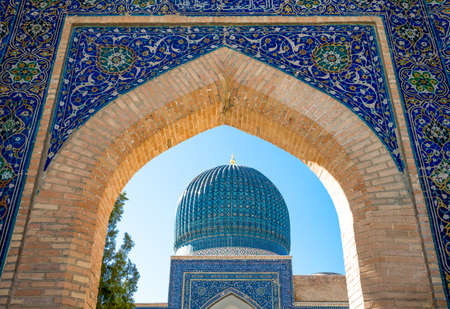 protects: Uzbekistan, Samarkand, the blue dome of the Gur-Emir mausoleum thet protects the tomb of Tamerlane