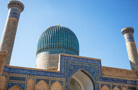 protects: Uzbekistan, Samarkand, the Gur-Emir mausoleum thet protects the tomb of Tamerlane