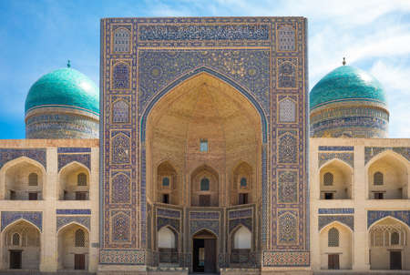 uzbekistan: Uzbekistan, Bukhara, the Mir-i-Arab madrassah