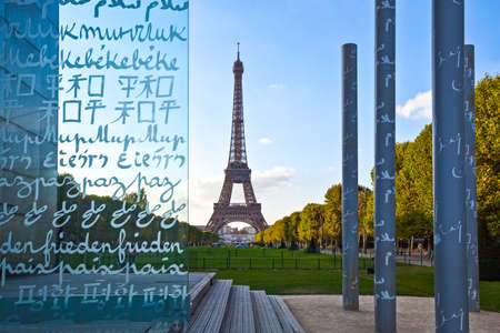 arhitecture: Paris,  France - October 2, 2009: The Eiffel tower seen from a pavilion with art installations in the Champ De Mars gardens.