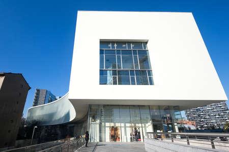 sinuous: Milan, Italy - January 24, 2015: Porta Nuova, the sinuous Porta Nuova  building