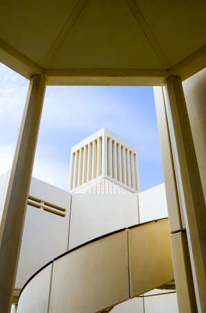 qatar: Doha, Qatar - February 21, 2006: Architectures of the Qatar University Editorial