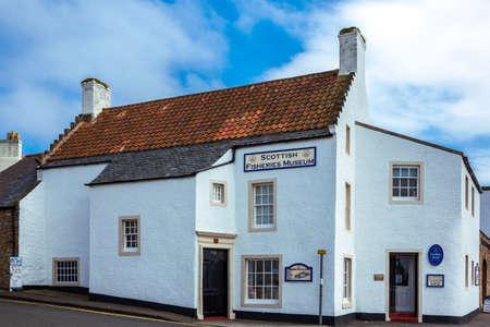 fischerei: Anstruther, Schottland - 26. Juli 2012: Fife Bereich, der Scottish Fisheries Museum.