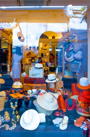 Capri, Italy - April 22, 2007: A luxury shop in the lookout area of the Marina Grande old village