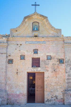 Matera, Italy, the entrance of Madonna  Delle Vergini church