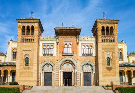 Spain, Andalusia, Seville, the Arte e Cultura Museum