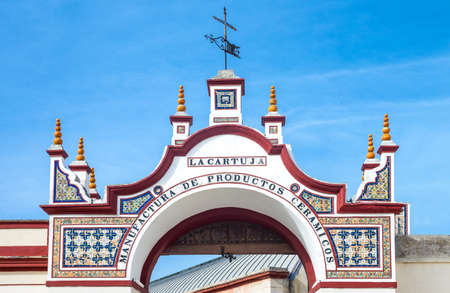 Spain, Andalusia, Seville, the portal  of the Santa Maria de la Quevas Monastery (the inscription indicates the traditional manufacture of ceramics of the monastery)