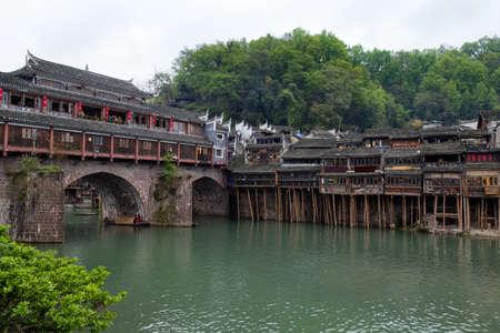 Hong Bridge in Fenghuang Ancient town, Hunan province, China.