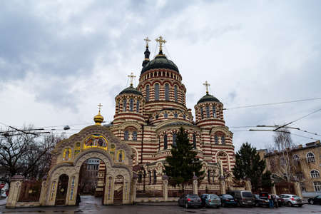 Kharkiv, Ukraine: The Annunciation Cathedral is the most important Orthodox church of Kharkiv. The candy striped cathedral features a pentacupolar Neo-Byzantine structure with an 80 m bell tower Archivio Fotografico