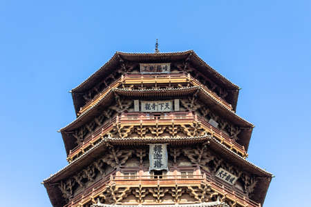 Nov 2014, Yingxian, China: Wooden Pagoda of Yingxian, near Datong, Shanxi province, China.   is the oldest and tallest fully wooden pagoda in the world