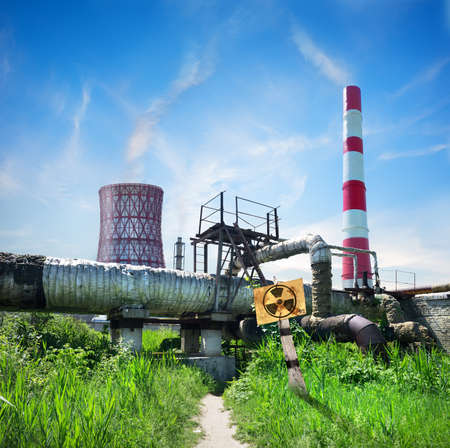 nuclear reactor: Nuclear reactor and smoke stack in afternoon Stock Photo
