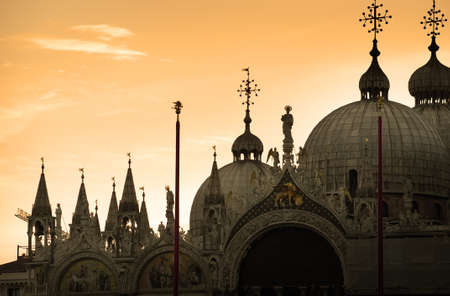 ducale: Domes of Palazzo Ducale Stock Photo