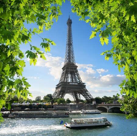 d'eiffel: La Tour dEiffel