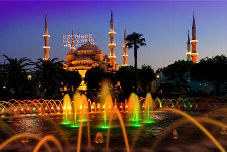 모스크와 분수