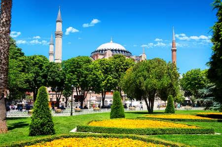 Park near Hagia Sophia