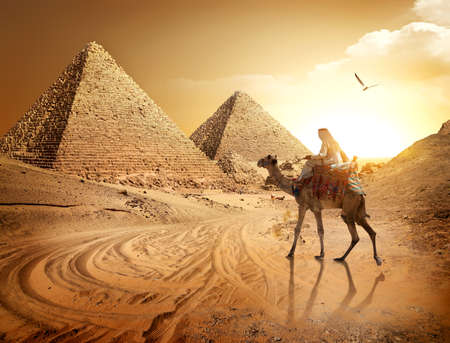 Road to pyramids Zdjęcie Seryjne - 93413067