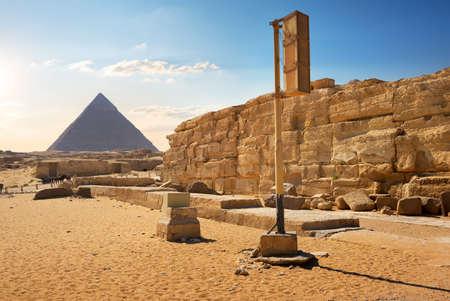 피라미드와 유적