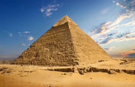Landscape with pyramid Standard-Bild