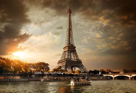Clouds over Paris Stock Photo