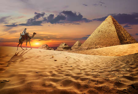 Egyptian evening landscape 写真素材