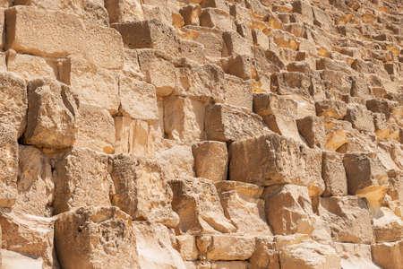 Stone wall of pyramid Stock Photo