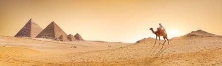 Desert and pyramids 写真素材 - 126330209