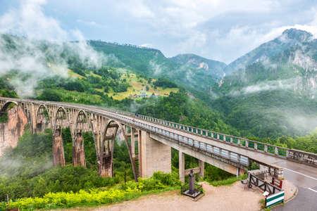Dzhurdzhevich Bridge Montenegro Zdjęcie Seryjne