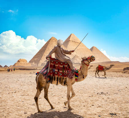 District of the city of Giza Banco de Imagens