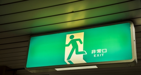Green Exit sign in Japan photo
