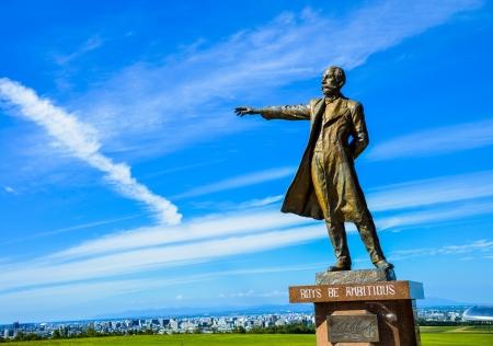 Profesor Clark Estatua en Sapporo Japón Foto de archivo - 21752968
