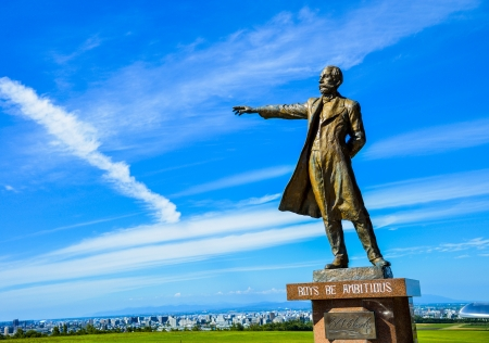 Professor Clark Statue in Sapporo Japan Stock Photo