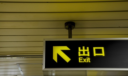 Yellow Exit sign in Japan photo