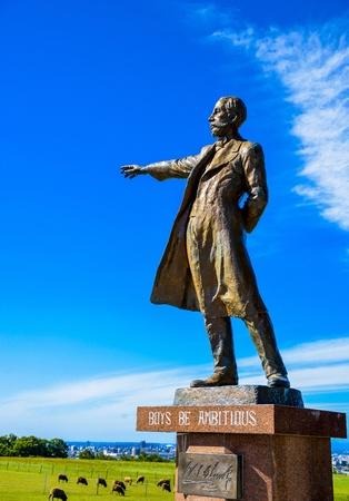 Professor Clark Statue in Sapporo Japan2