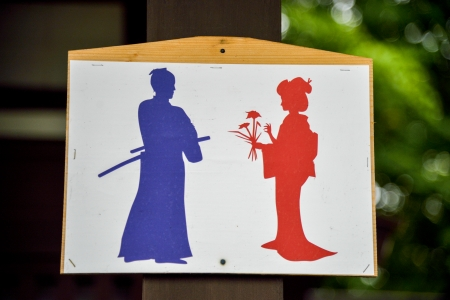 Toilet sign in Japanese style photo