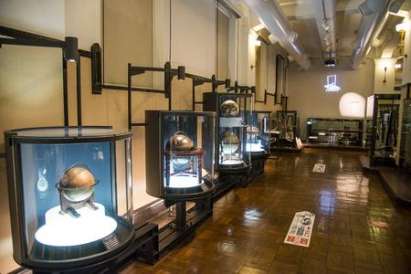 Museo Nacional de Naturaleza y Ciencia de Japón Foto de archivo - 23583351