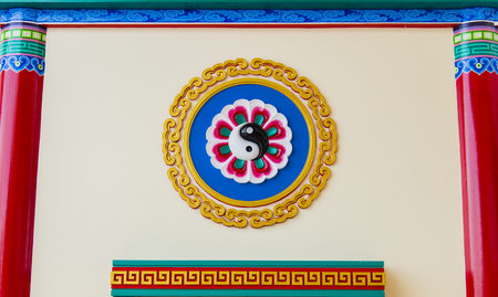 oriental medicine: Yin Yang symbol on the wall2