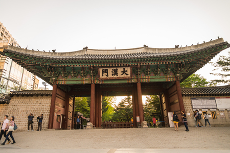 SEOUL SOUTH KOREA  MAY 10 Gate of Deoksugung Palace on May 10 2015 in Seoul South Korea. Deoksugung Palace which is one of beautiful palace in South Korea