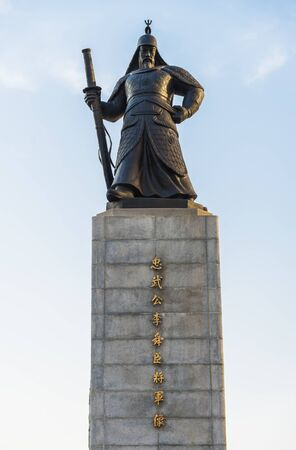 millitary: SEOUL SOUTH KOREA  MAY 10 Statue of Admiral Yi Sunshin in Gwanghwamun Square on May 10 2015 in Seoul South Korea. Admiral Yi Sunshin who is leader for fighting with Japanese millitary