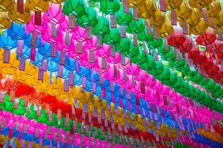birthday religious: Colorful paper lantern for Lotus lantern festival in South Korea 10