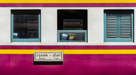 bogie: Thai Bogie train parking with destination sign Editorial