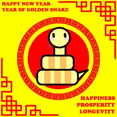 snake calligraphy: Happy new year of Golden Snake year on golden background and good word for life