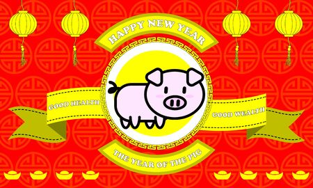 Happy new year of Pig year on Red background and golden ribbon with good word for life