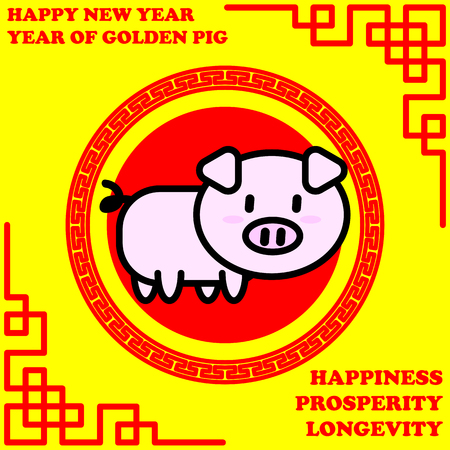Happy new year of Golden Pig year on golden background and good word for life Illustration