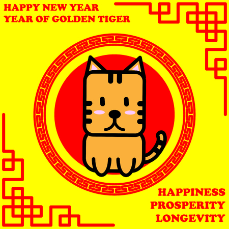 year of the tiger: Happy new year of Golden Tiger year on golden background and good word for life