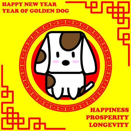 year of the dog: Happy new year of Golden Dog year on golden background and good word for life Illustration