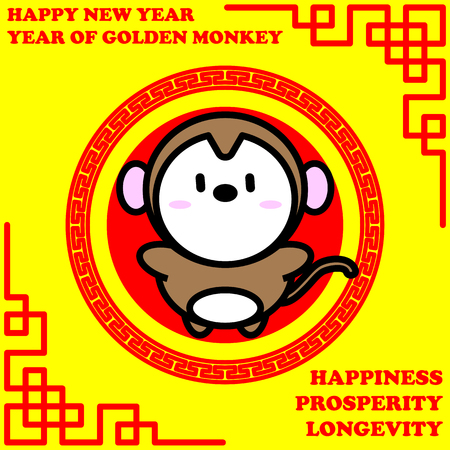 Happy new year of Golden Monkey year on golden background and good word for life Illustration