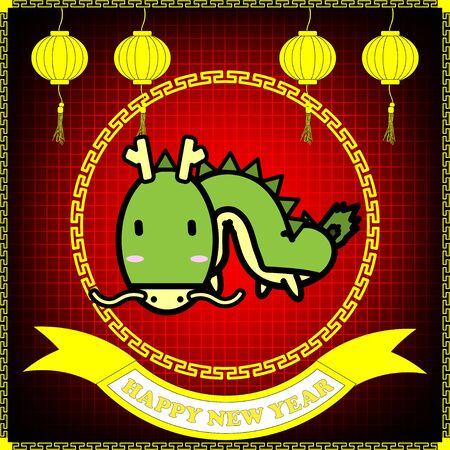 chinese new year dragon: Happy new year of Dragon year on red table background and hanging lantern Illustration