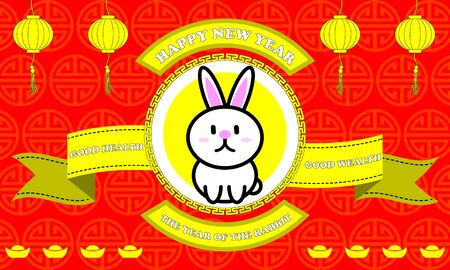 Happy new year of Rabbit year on Red background and golden ribbon with good word for life Illustration